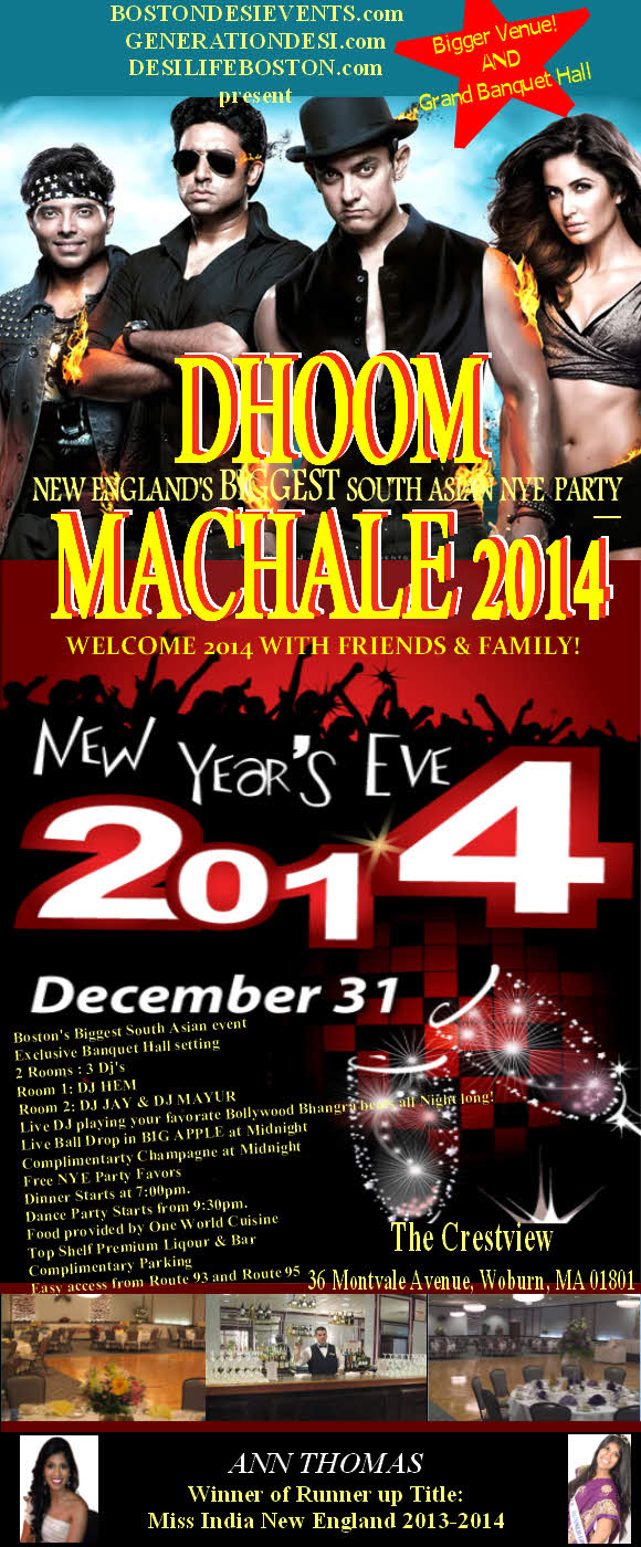 Dhoom Machale 2014 Nye Moves To A Bigger Grand Venue
