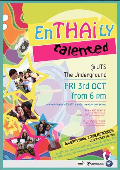 En-Thai-ly Talented Poster
