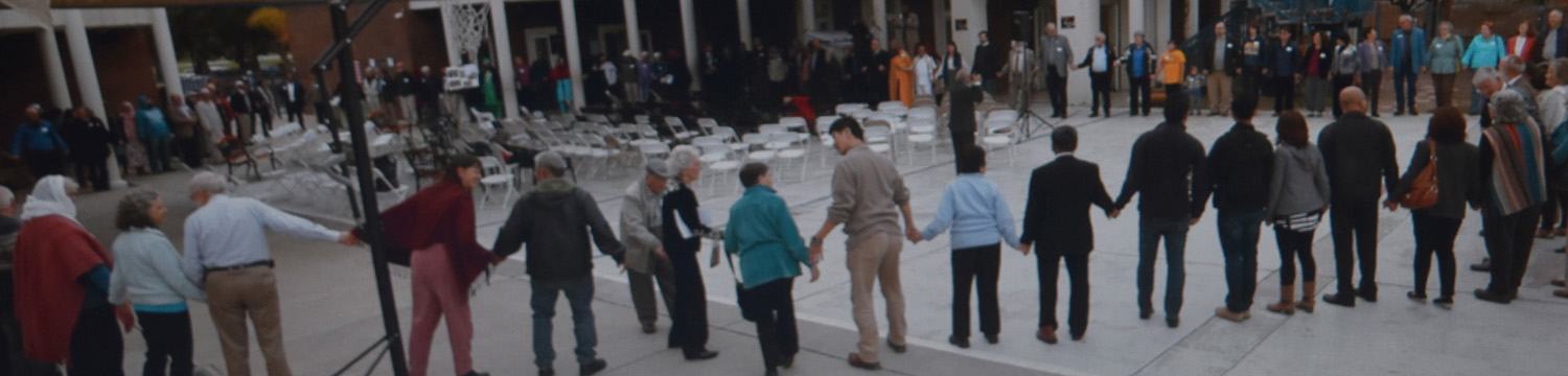 Hands around the mosque