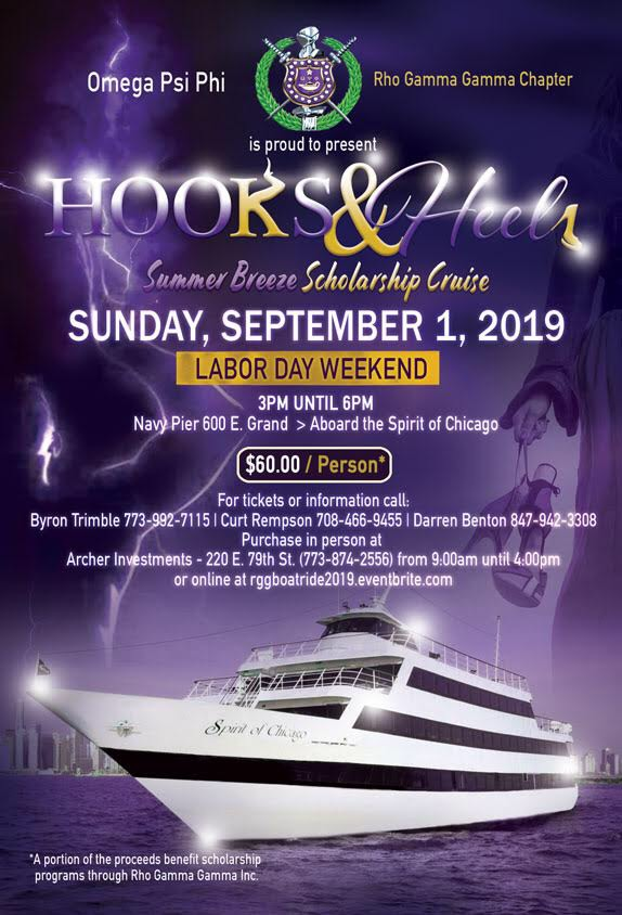 RGG 2019 Boat Ride Flyer