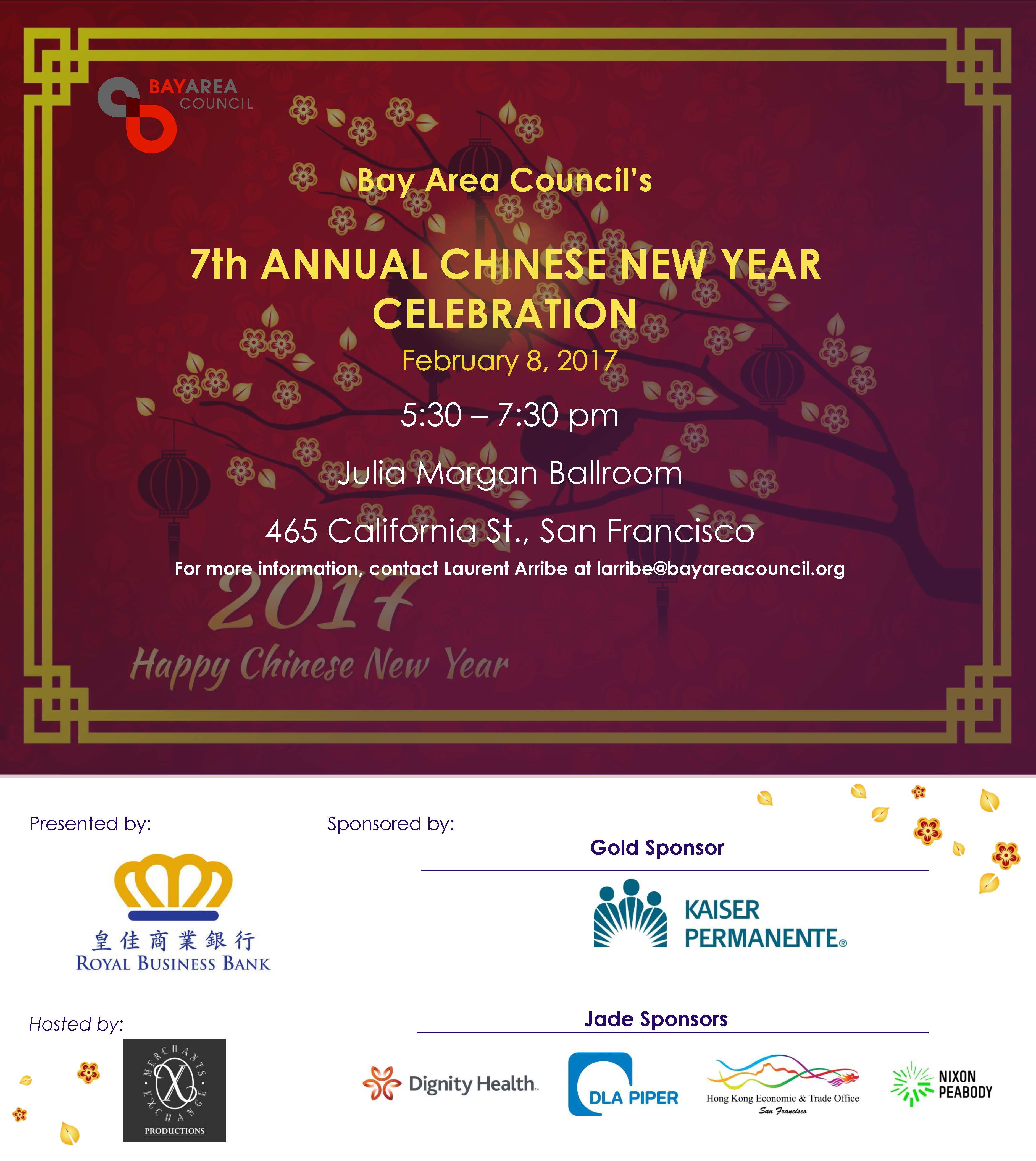 Invitation for Chinese New Year Celebration