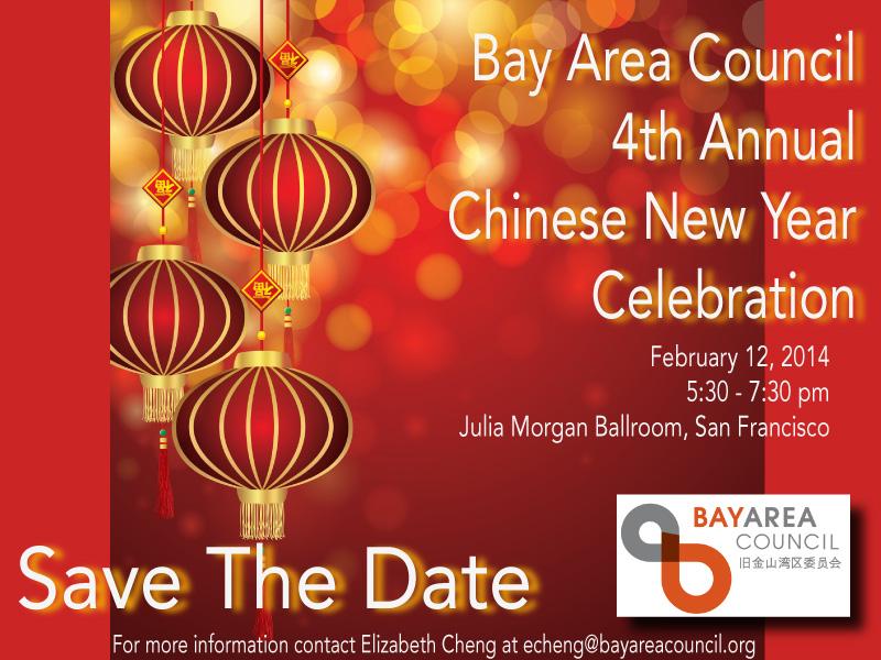 CNY2014_Save the Date