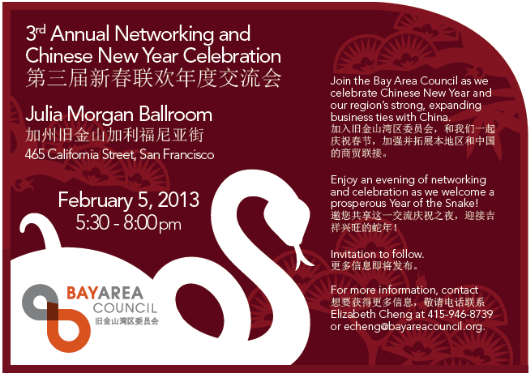CNY Invite Small