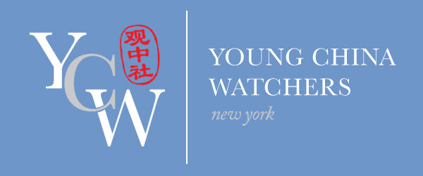 YCW NY Banner