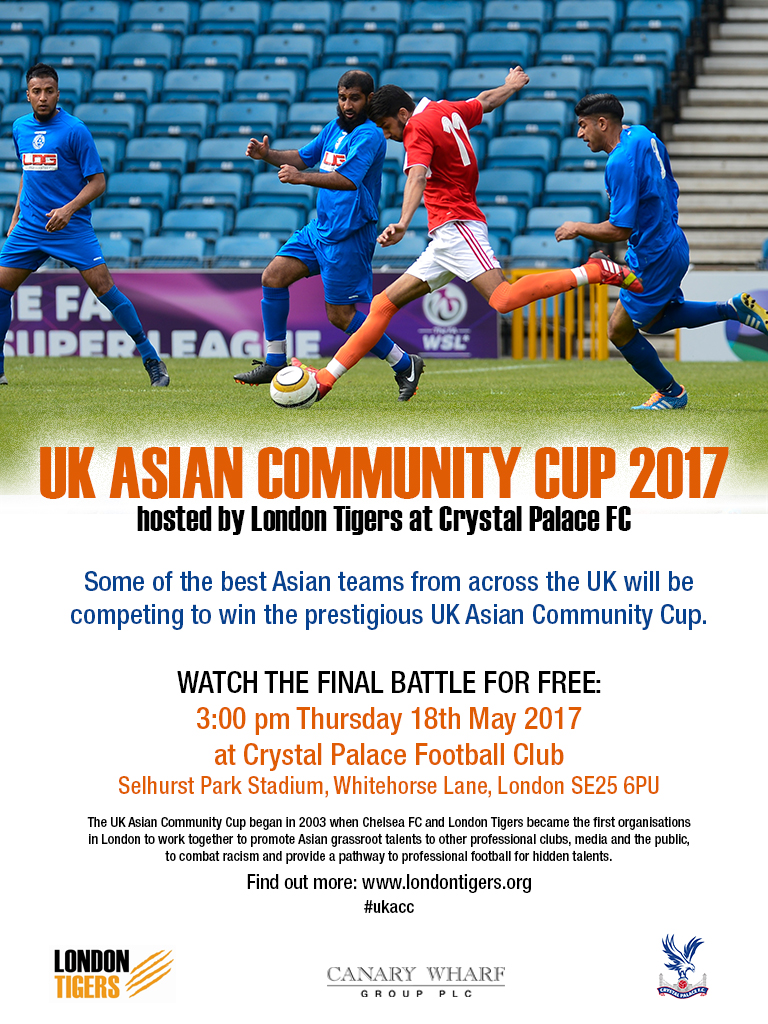 UK Asian Community Cup 2017