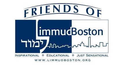 Friends of LimmudBoston logo