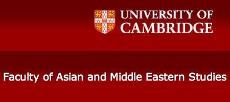 Faculty of Asian & Middle Eastern Studies