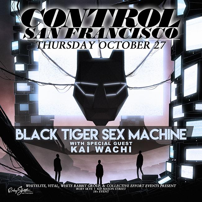 event black tiger sex machine carrboro