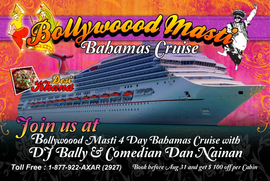 Bollywood Cruise