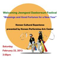"Welcoming Jeongwol Daeboreum Festival, ""Blessings and Good..."