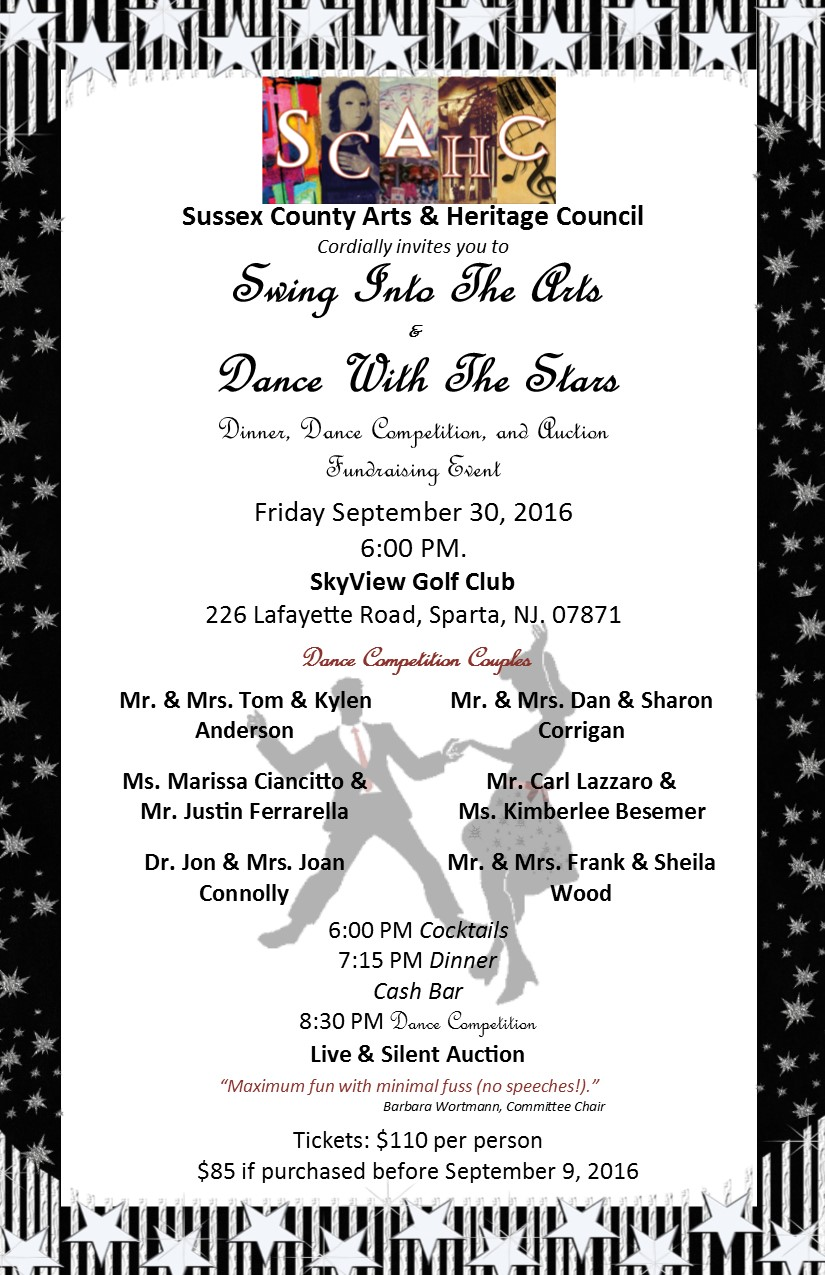 2016 Dancing with the Stars Gala Invitation