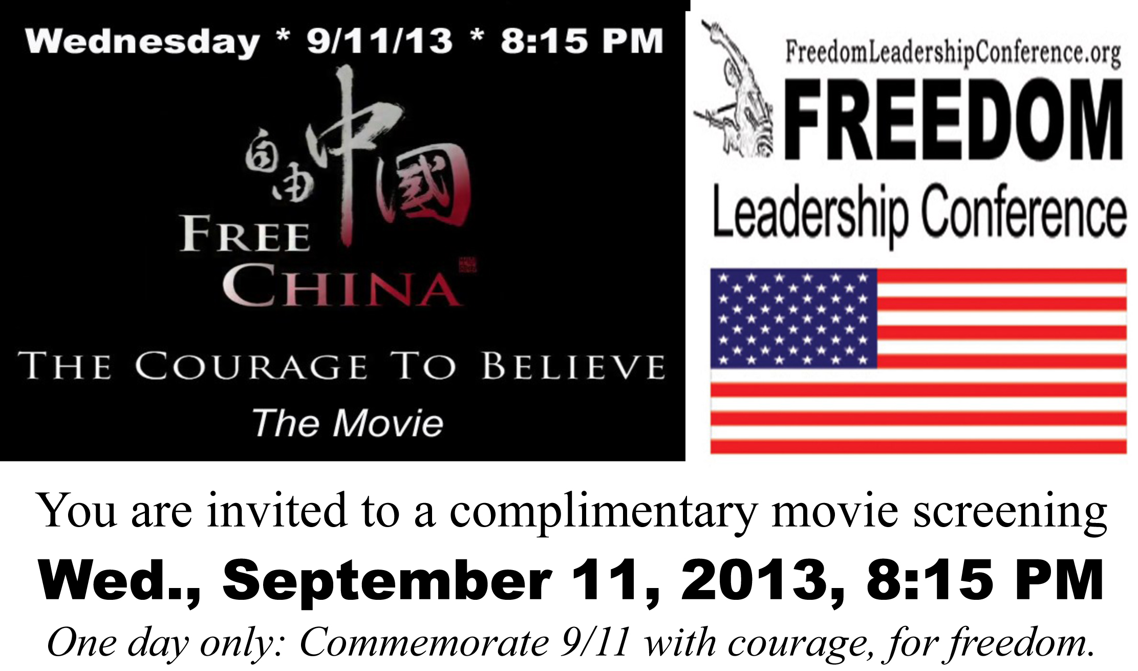 Free China: The Courage to Believe Movie Logo for 9/11/13