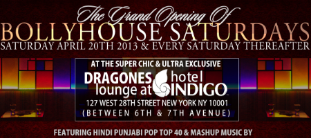 BollyHouse Saturdays at Hotel Indigo Manhattan