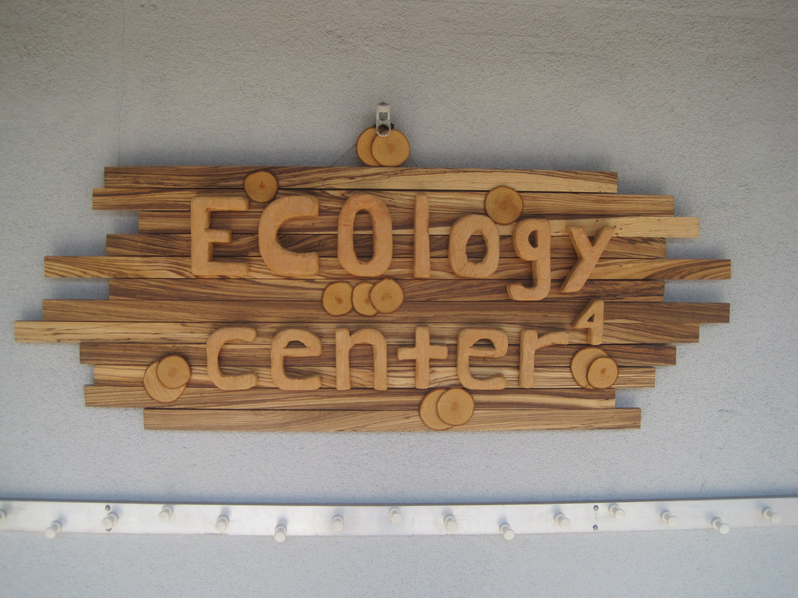 Eco Lab sign