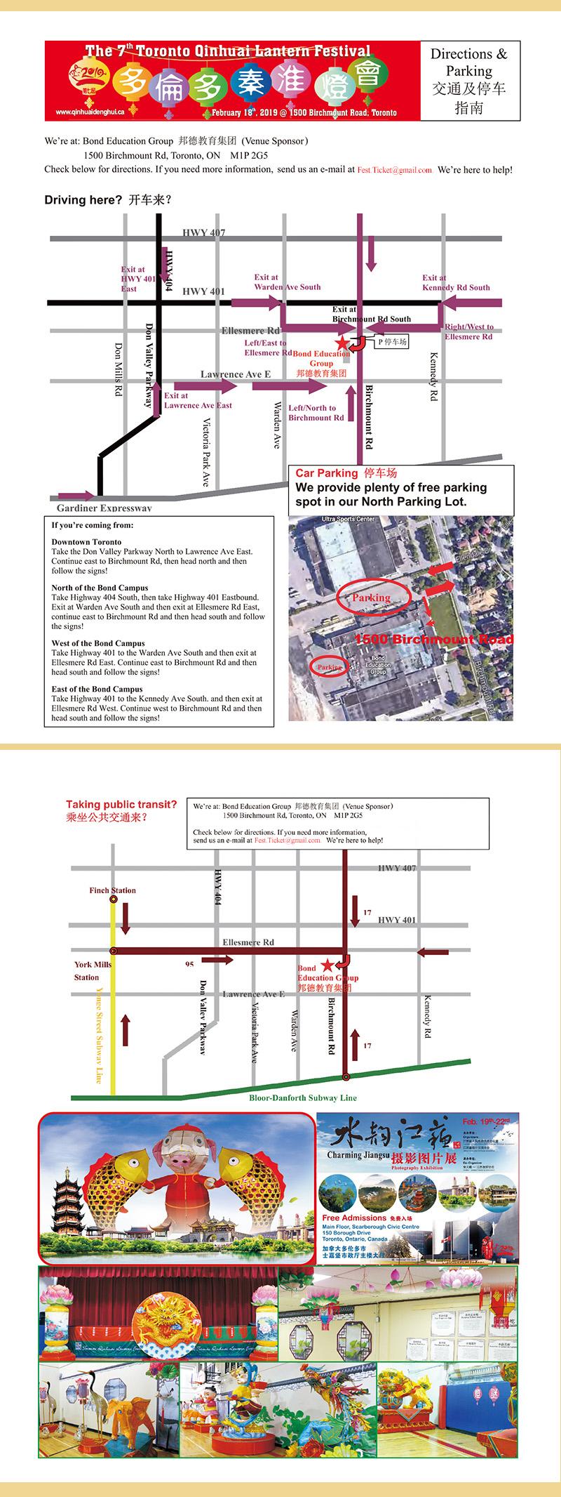 Lantern Fest_Transportation and Free Public Parking