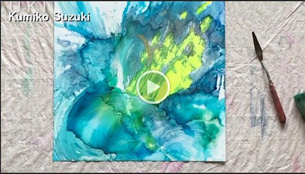 Artist Introduction Video screenshot