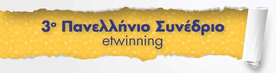 etwinconfgr logo