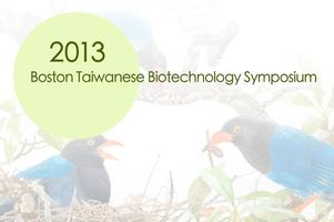 2013 Boston Taiwanese Biotechnology Symposium