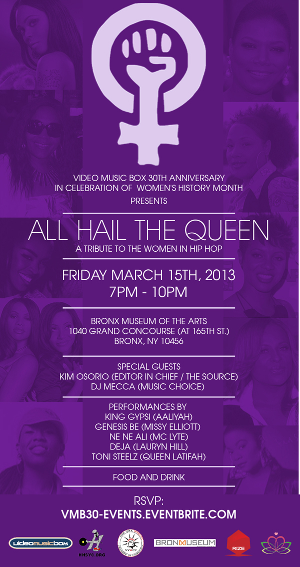 VMB30 Women's History Month Event - Bronx Museum of the Art's
