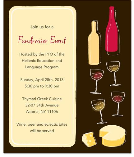 H.E.L.P. Fundraiser Invite