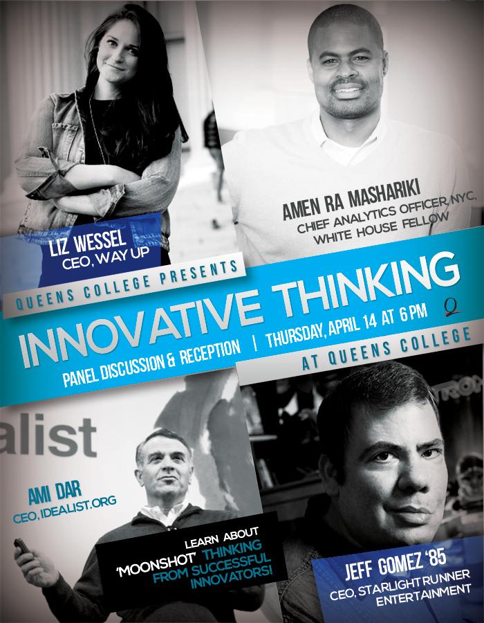 QC Innovate 2016