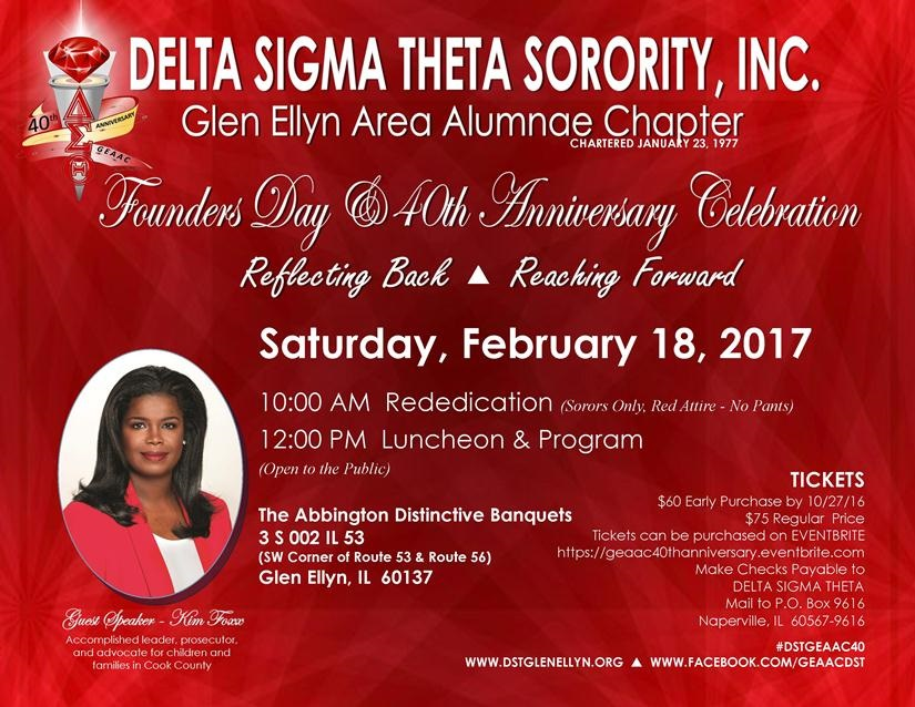 Founders Day & 40th Anniversary Flyer