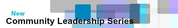 Community Leadership Series Logo