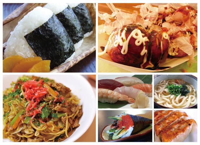 cibo giapponese-sushi-sashimi-ryouri-soia
