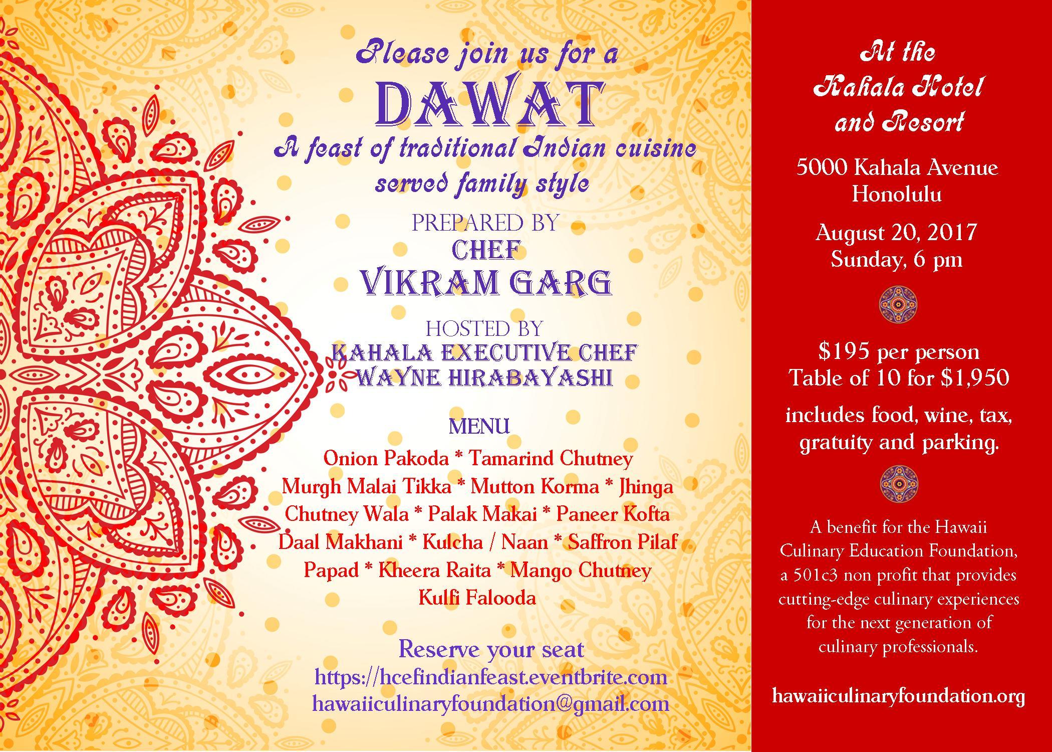 Dawat Invitation