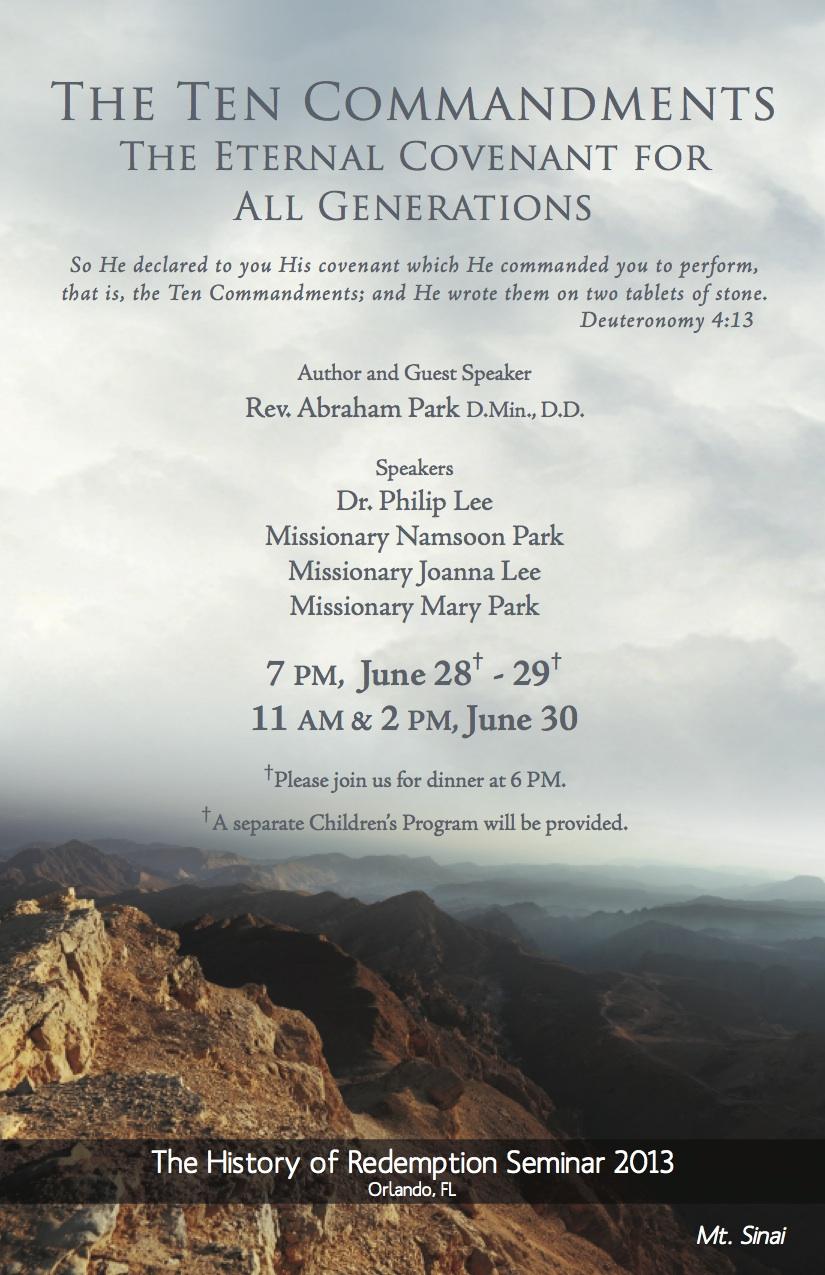 June Seminar Invite Front