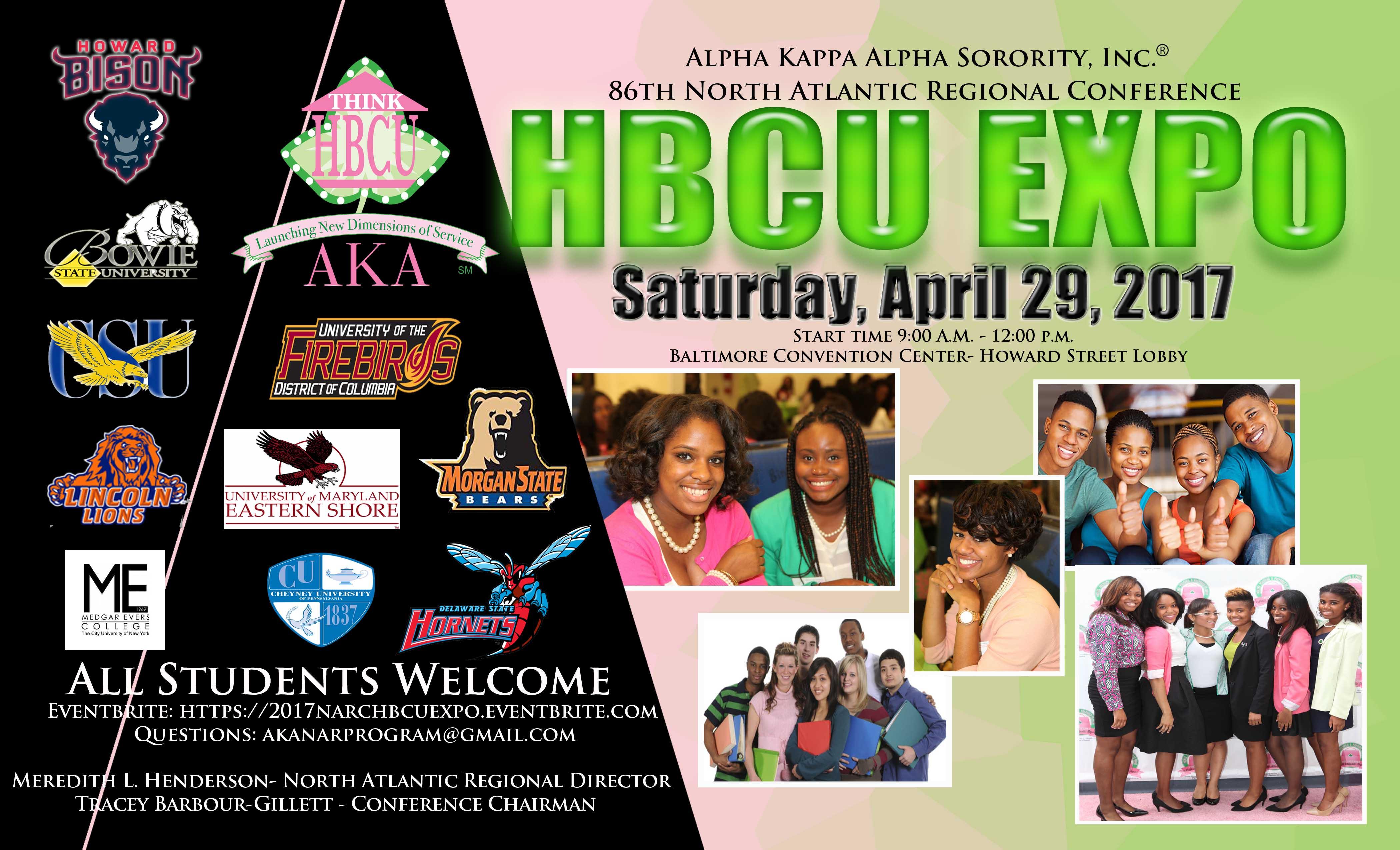 HBCU Expo flyer