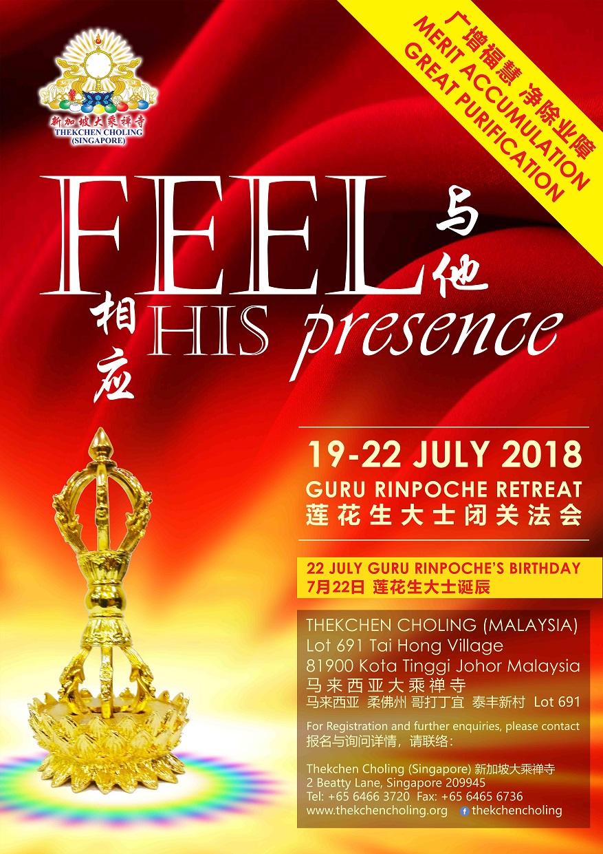 GR retreat 2018