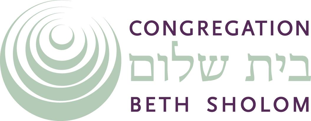 Beth Sholom Logo