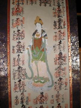 Avalokiteshwara, Bodhisattva of Compassion