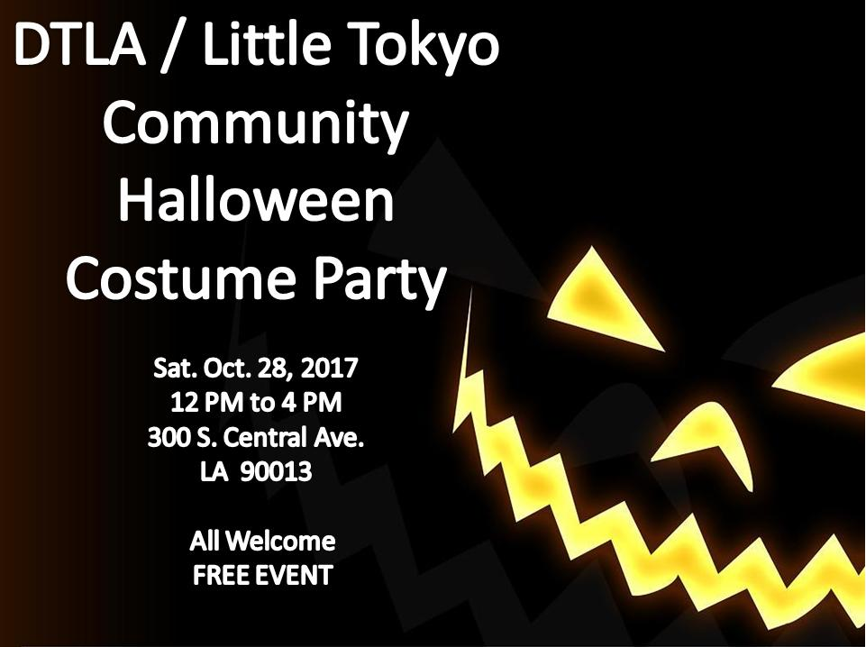 DTLA / Little Tokyo Halloween Costume Party