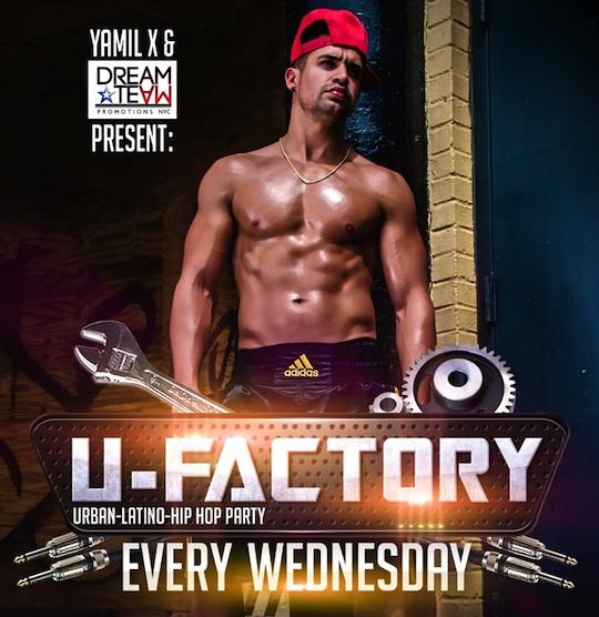 U-FACTORY