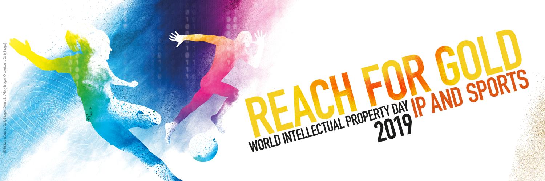 2019 World IP Day banner