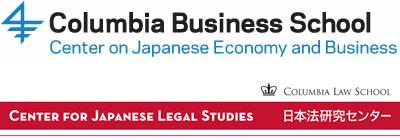 The Role of Credit Rating Agencies in Japan and the United S...