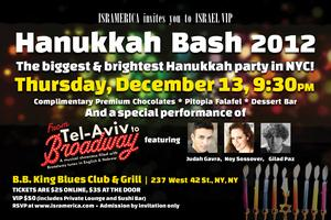 Hanukkah Bash 2012 at B.B. King!!! ONLINE SALES HAVE ENDED...
