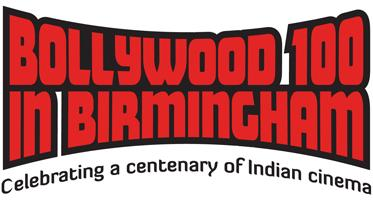 Bollywood 100 in Birmingham Gala Dinner at Edgbaston...
