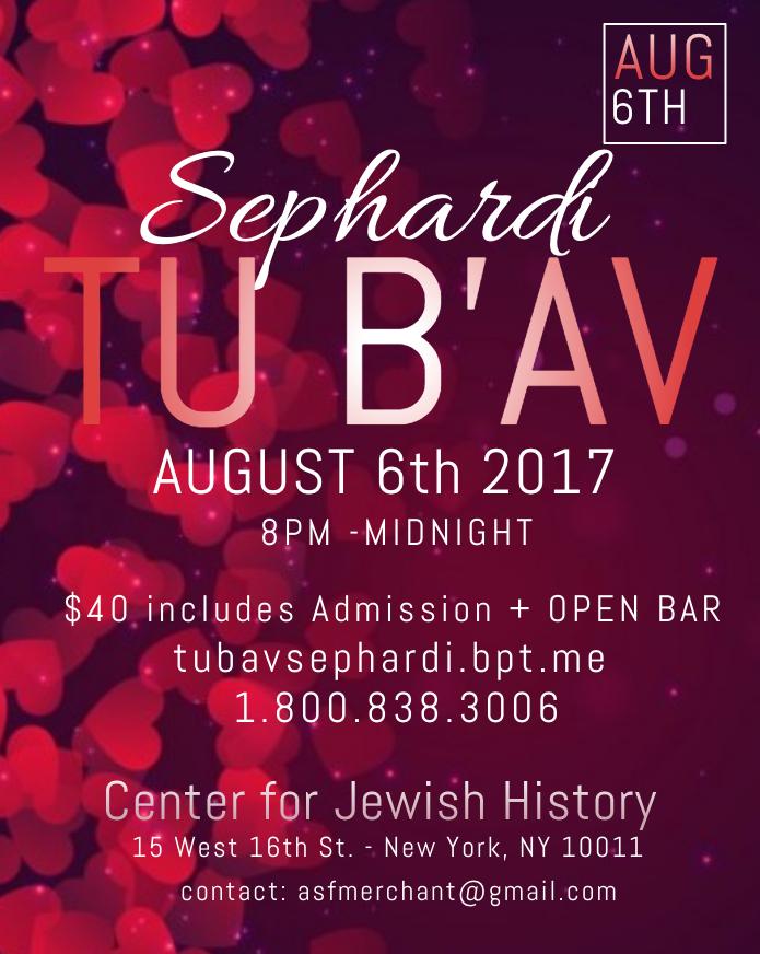 TU B'AV New York Sephardi