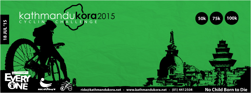 Kathmandu Kora Cycling Challenge 2015