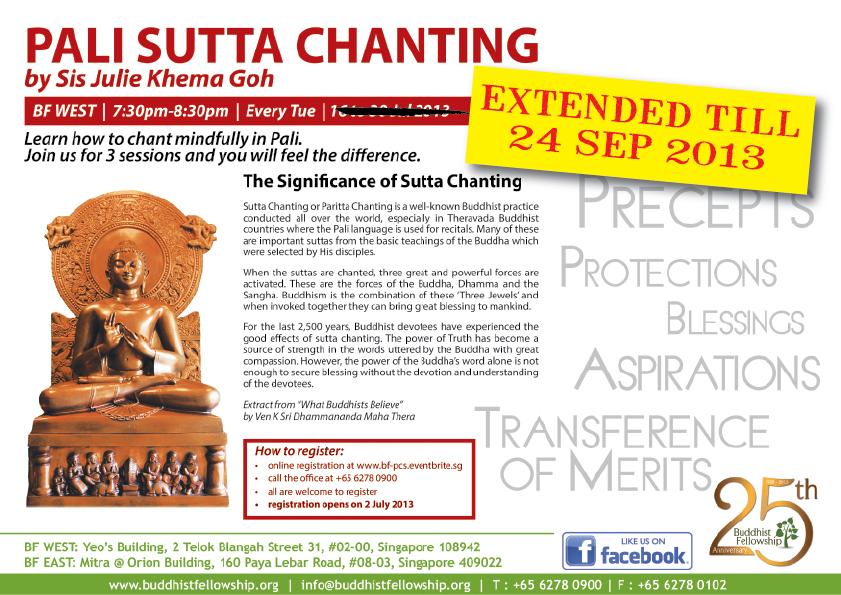 Pali Sutta Chanting Extended