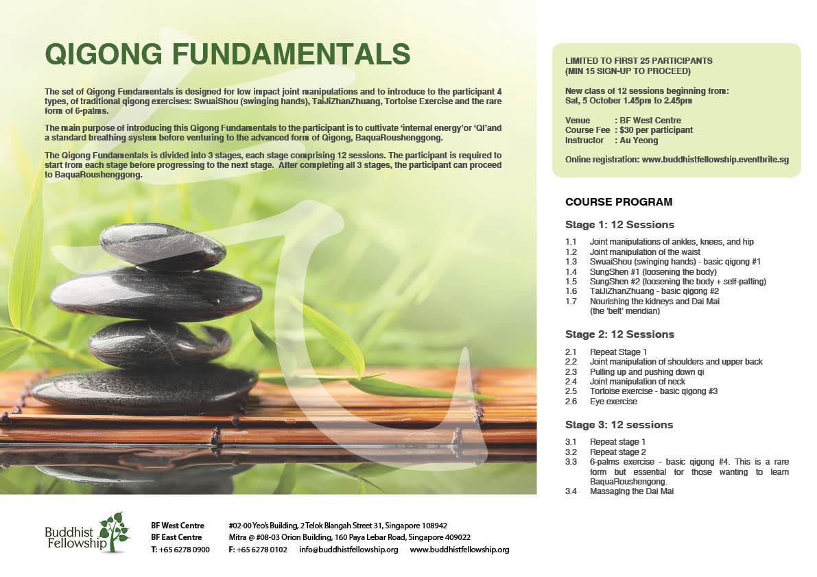 BF Qigong Fundamentals
