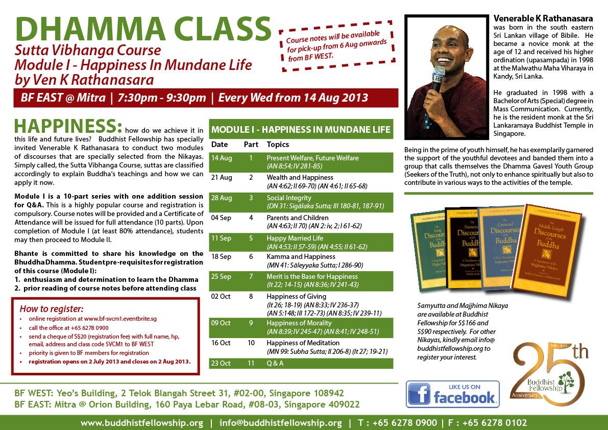 Buddhist Fellowship Dhamma Class: Sutta Vibhanga Course by Ven K Rathanasara