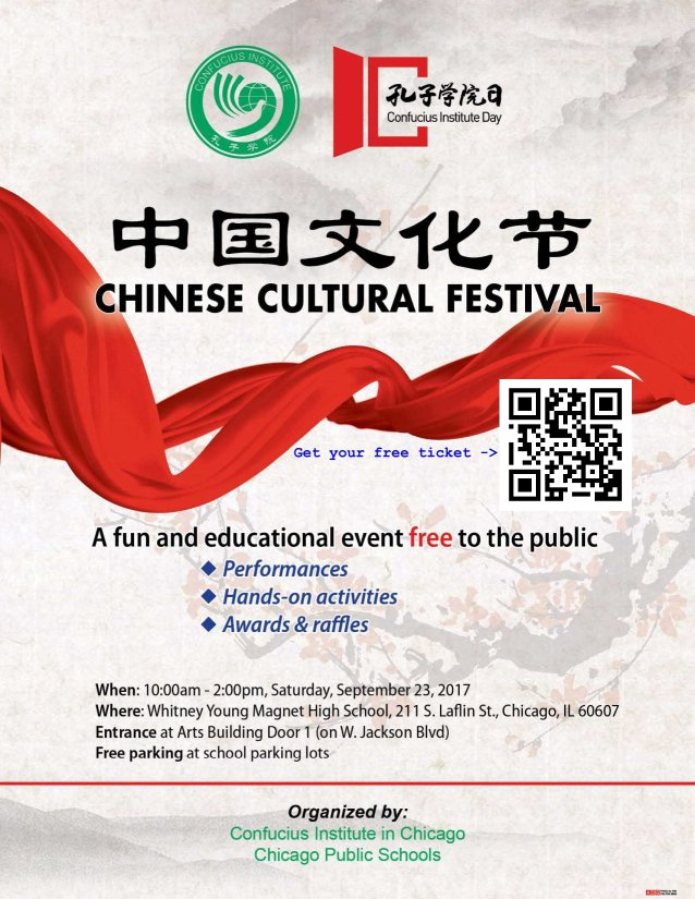 Chinese Cultural Festival Poster