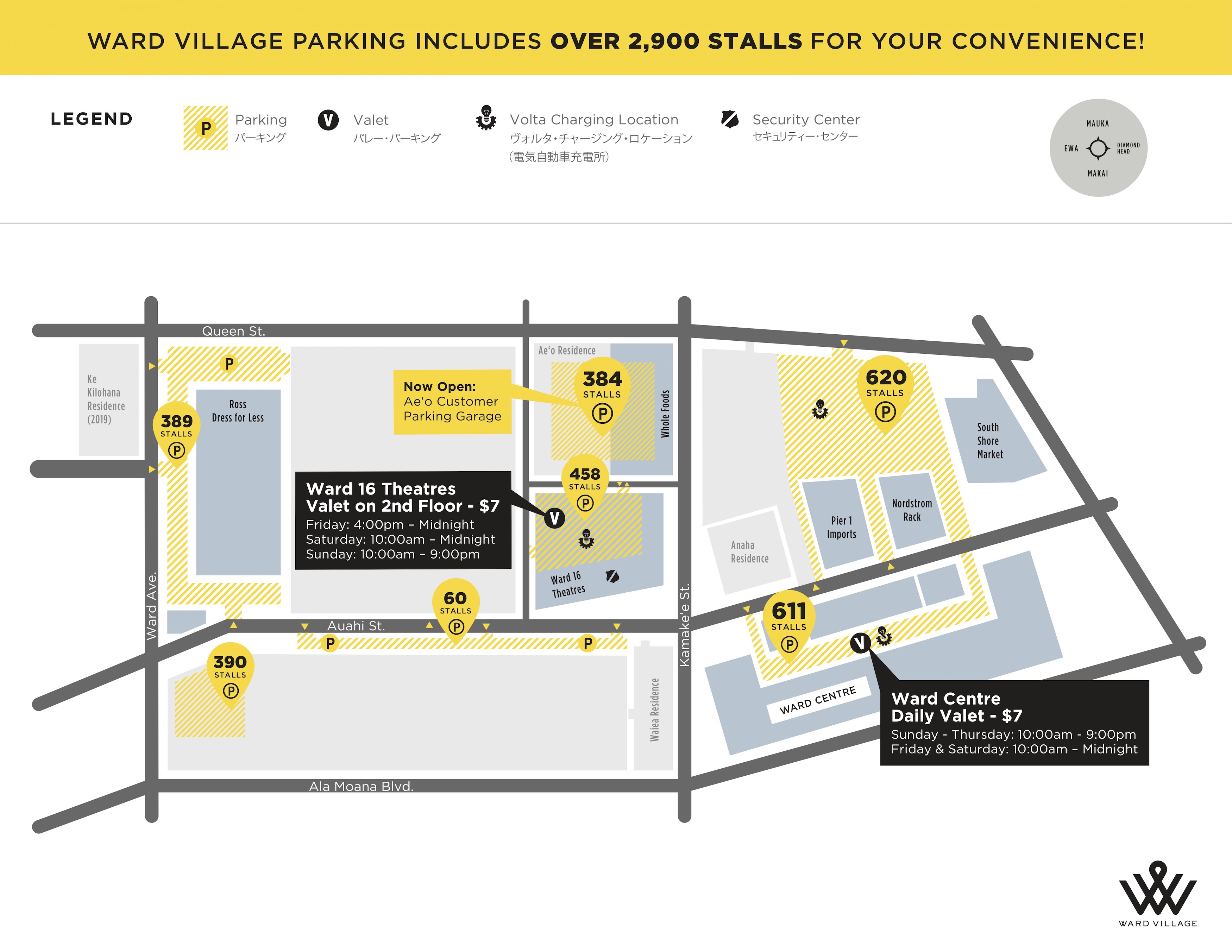 Ward Village Parking Map