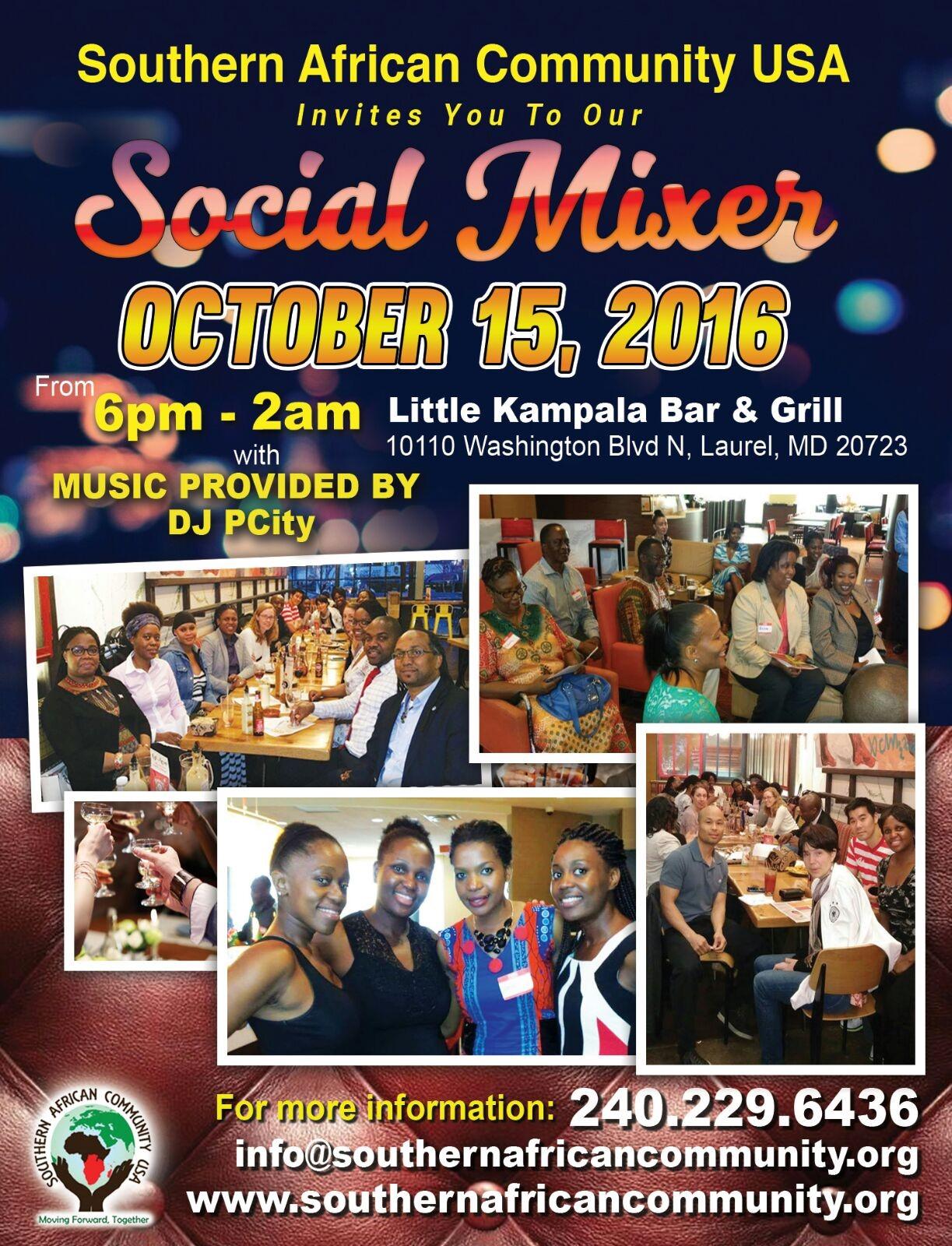 SACU Social Mixer