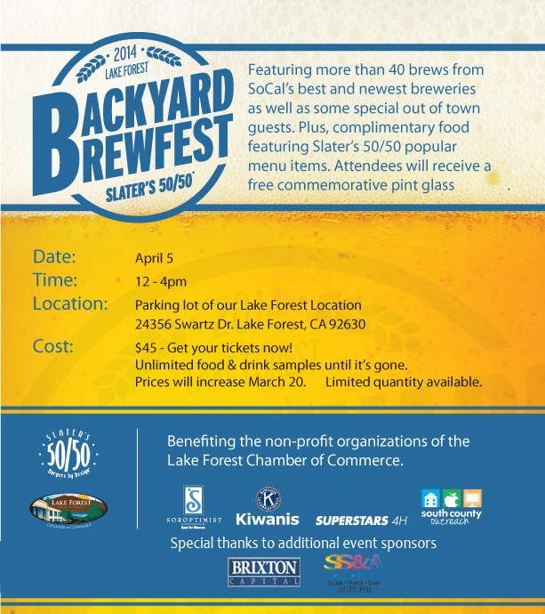 LAKE FOREST BREWFEST