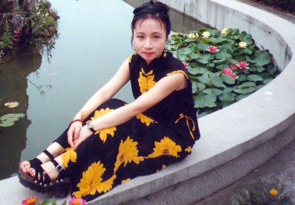 Grace Zhao